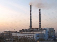 Kemerovo Thermal Power Plant