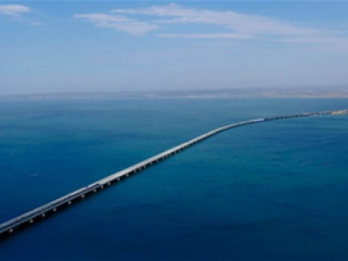 A-370 Amur Bay Bridge