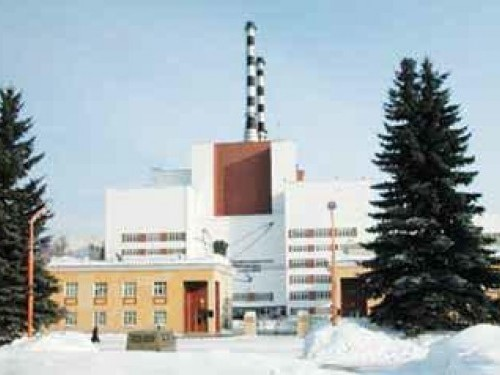 Beloyarsk Atomic Power Plant