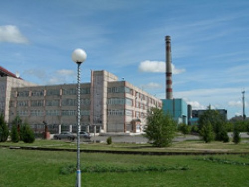 Beryozovskaya Power Plant